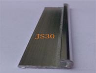 铝合金包角-铝合金楼梯包角
