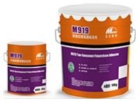 橡胶地板胶水-M919橡胶地板专用胶水