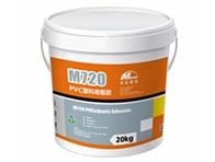PVC片材地板胶水-M720