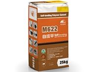 水泥自流平-M622优化自流平