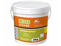 界面剂-M318普通水性界面剂